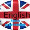 Курсы английского языка на Автозаводе