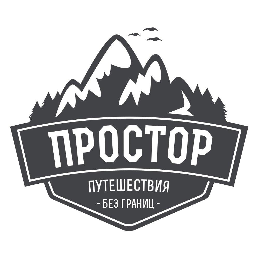 Афиша Ростов-на-Дону Новогодние праздники с Простором - Скидки!!!