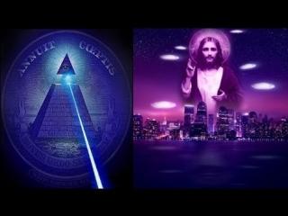 Строительство мирового порядка во главе с антихристом Новые проекты blue-beam