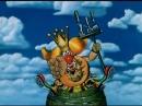 Приключения капитана Врунгеля Праздник Нептуна-tclip-scscscrp
