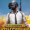 Playerunknown's Battlegrounds | PUBG