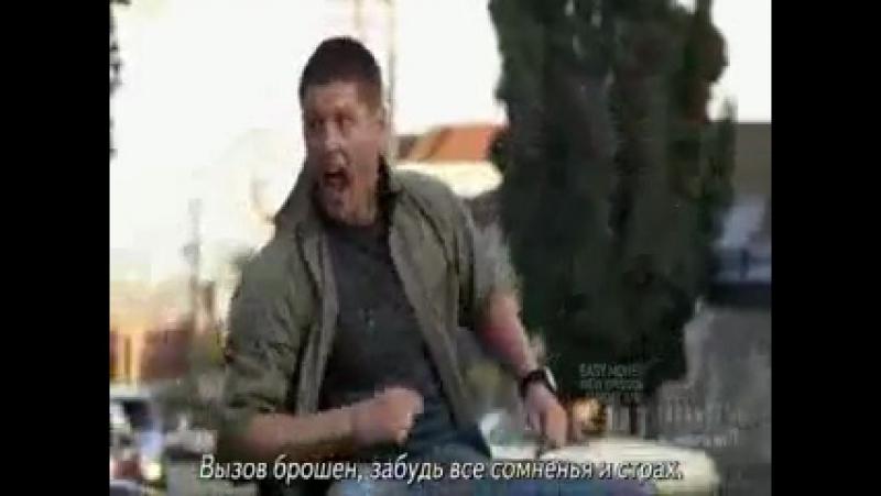 Прикол из сериала Сверхестественное смотреть ДО КОНЦА