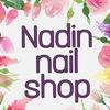 Nadin Nail Shop