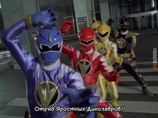 [dragonfox] Bakuryuu Sentai Abaranger - 15 (RUSUB)
