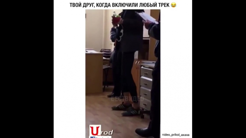 Video_prikol_axaxa_Ber6wUAgCaR.mp4