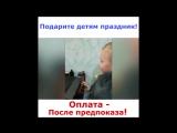 Реакция детей на Наше видео поздравление от Деда Мороза !