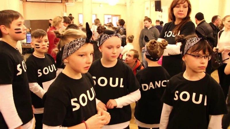 Дипломант Международного конкурса - студия SOIU DANCE