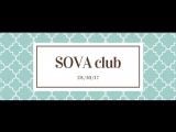 SOVA Speaking Club spb