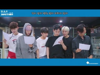 [Ви Эпп] B.A.P - HONEYMOON Cheer Guide Video