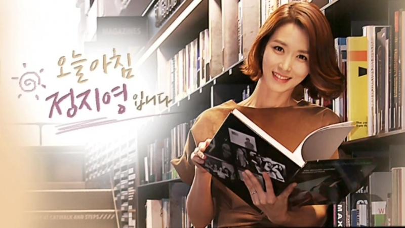 MBC FM4U