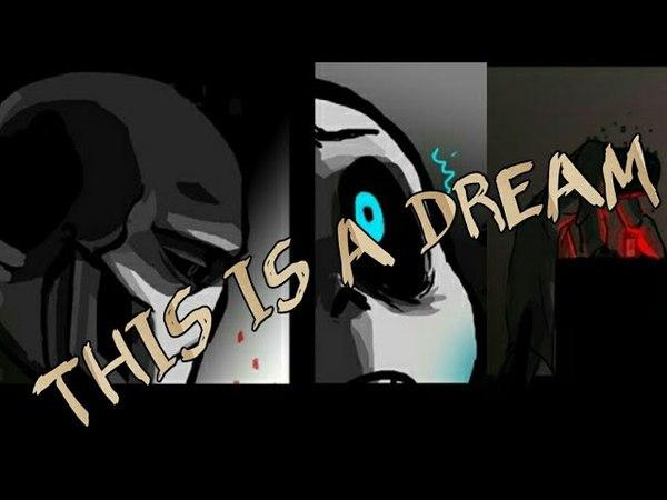 Комиксы Андертейл | Undertale | Это всего лишь сон?