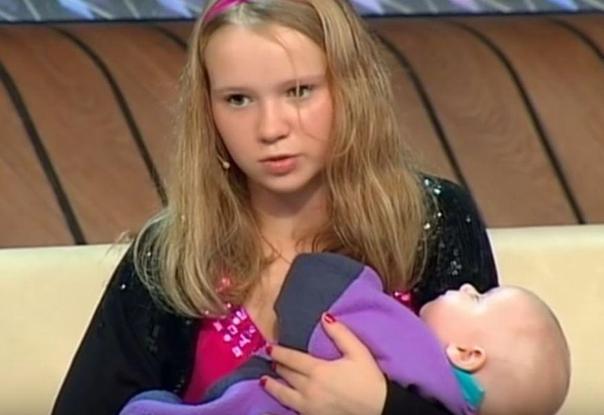 Эта девушка забеременела в 14 лет