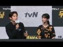 20180508 [풀영상] 이준기·서예지 Lawless Lawyer(무법변호사) 제작발표회 (LeeJoonGi, tvN Drama)