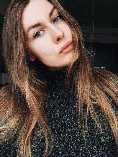 Дарья Якушкина