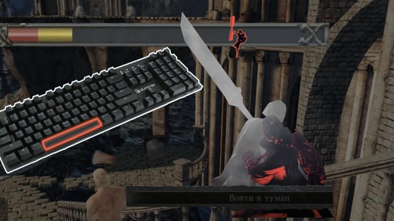 Dark Souls 2: SotFS | No Death No Bonfire Run | episode 2