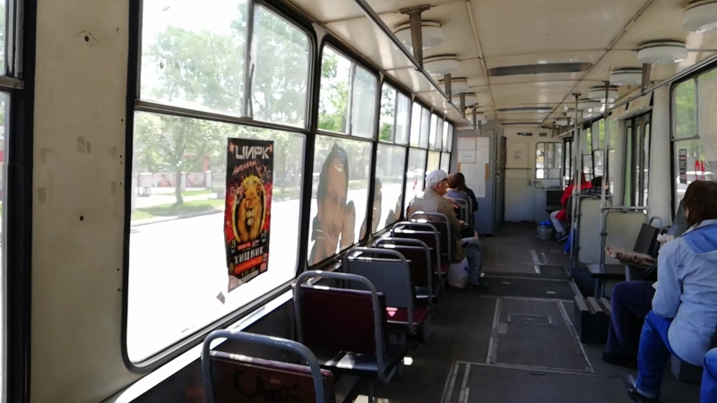 Комс Трамвай прогулка