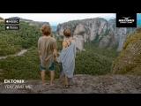 Ektonix - You & Me   Record Dance Label