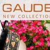 Сумки и сумочки Gaude ♡