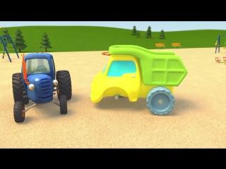 Развивающие мультики про машинки - Синий Трактор Гоша - Большой грузовик на игровой площадке.mp4