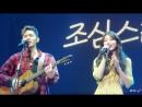 20170902 박원콘서트 2nd콘서트  - 기다리지말아요(with 수지)