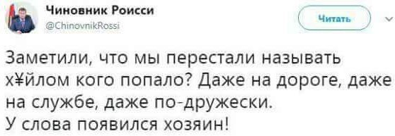 Поручил готовить пакет документов об исключении села Новоалксандровка из списка оккупированных, - глава Луганской ВГА Гарбуз - Цензор.НЕТ 6513