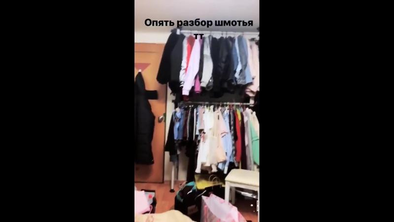 [21.01.2018] Обновление инстаграм-истории Софи