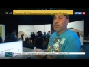 Вести.net. Щедрый Huawei и ноутбуки-рекордсмены