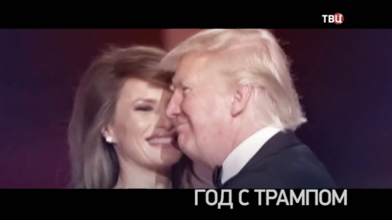 19.01.2018. В центре событий с Анной Прохоровой