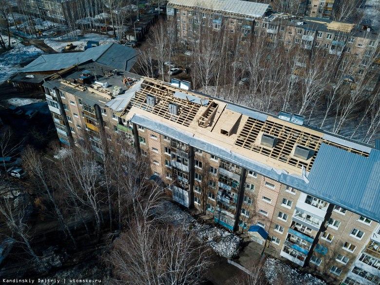Жители Томской области задолжали за капремонт домов 230 млн рублей