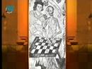 Шахматы. Передача 3. Война, любовь и шахматные аллегории
