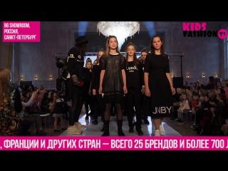 Показ BG SHOWROOM, Россия, Санкт-Петербург. KIDS FASHION WEEK, осень 2017.
