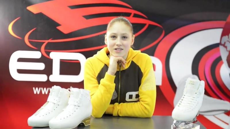 EDEA Skater Diana Nikitina