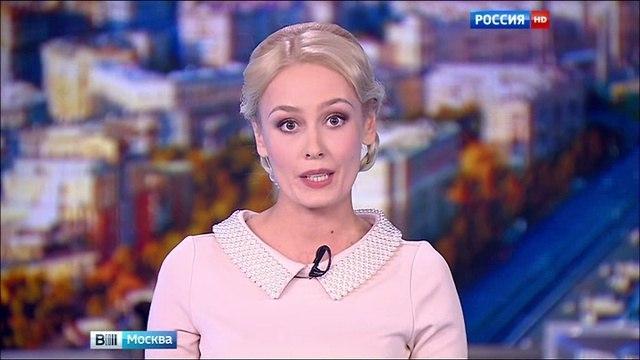 Вести-Москва • Вести-Москва. Эфир от 28.11.2015 (08:10)