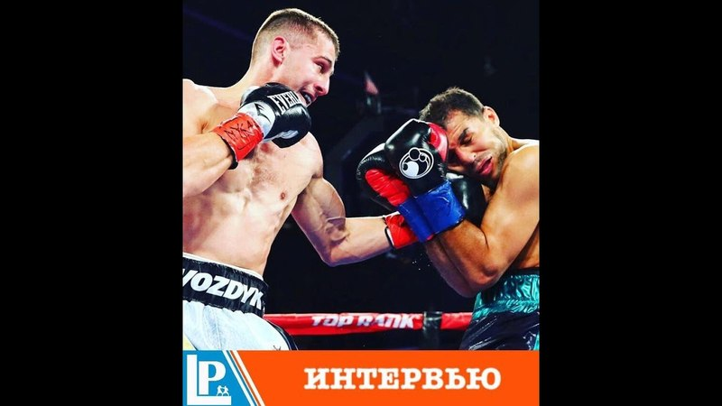 Александр Гвоздик Сергей Ковалев - последний, с кем бы я хотел боксировать в полутяжах fktrcfylh udjplbr cthutq rjdfktd - g