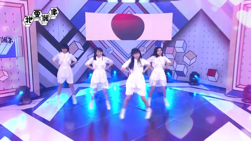 Rock a Japonica - Utaitai no Uta [Idols of Asia MTV Taiwan TV Show]
