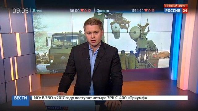 Новости на Россия 24 • В Крыму заступил на дежурство полк, оснащенный системой С-400 Триумф