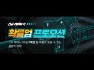 [CSO AMXX] Star Chaser SR 2.0