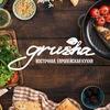 Ресторан GRUSHA
