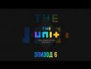 [Full Show] 171111 KBS The Unit Ep. 6