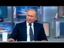 Путин: Не уверен — не обгоняй