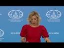 МИД РФ объявил власть в России незаконной Законен только СССР