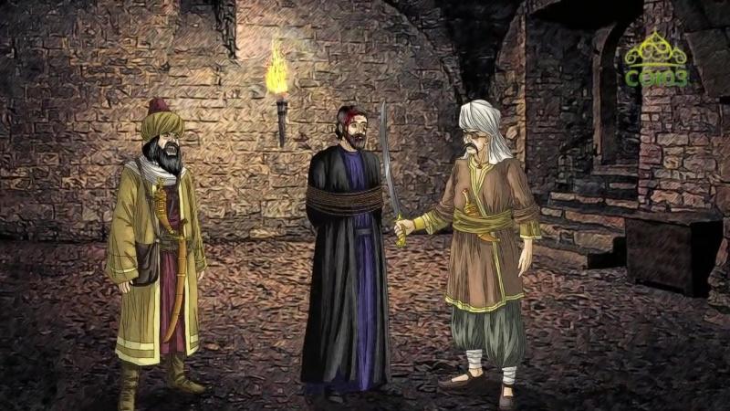Преподобномученик Ефрем Новый, Неамакринский чудотворец (Мульткалендарь)