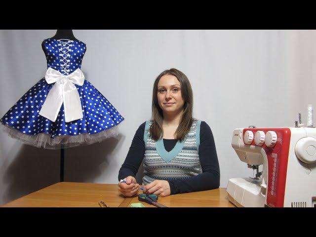 Как Пошить Платье в стиле Ретро, Сшиваем Платье, Шьем Бант, Завершение часть 5