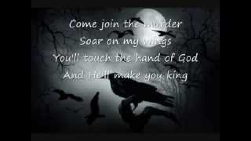 Come Join The Murder with (Lyrics)