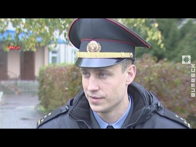 Лепшы участковы інспектар міліцыі служыць у Наваполацку (11.10.2017)