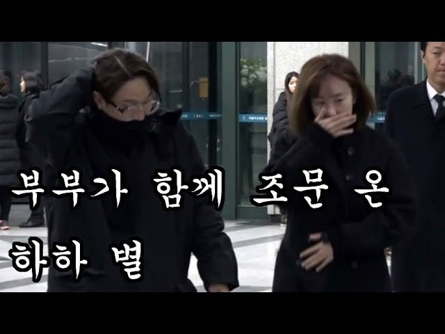 [S영상] 정채연-하하-선미-이수근-뉴이스트W 등, 계속 이어지는 故 샤이니 종현 빈소 조문