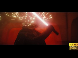 Звёздные Войны Изгой - Момент с Дарт Вейдером