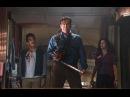 Видео к сериалу «Эш против Зловещих мертвецов» (2015 – ): Тизер-трейлер (сезон 3; р