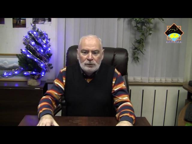 Павел Грудинин астрологический прогноз на президентские выборы 2018 год
