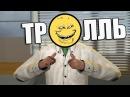 ВОЛШЕБНЫЕ МАНИКИ Garry's Mod HL2RP ТРОЛЛИНГ